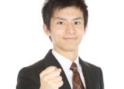 【男性編】第一印象は表情で決まる!1日5分♪笑顔力アップと若顔づくりレッスン!